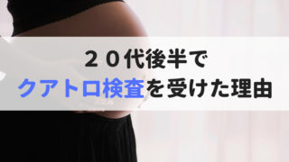 妊娠中の女性のお腹