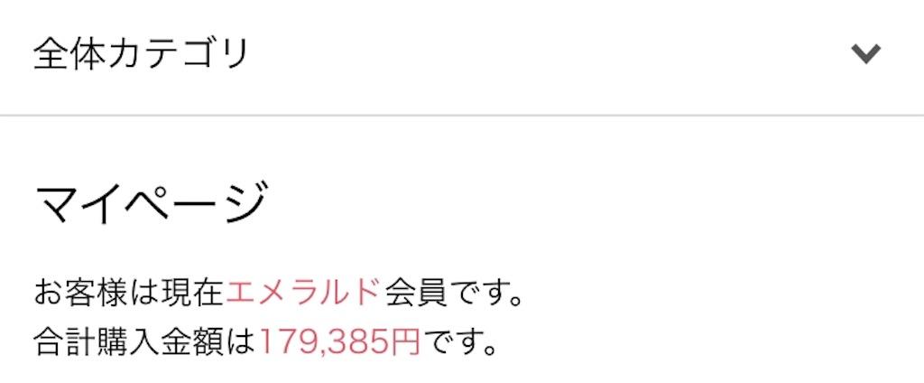 f:id:sukusuku-sodatsu:20180520123659j:image