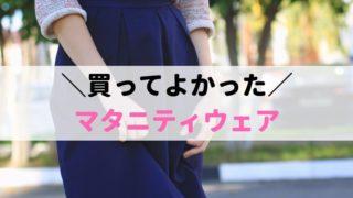 スカート姿の女性