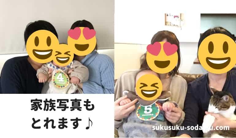 月齢ステッカーを貼っている赤ちゃんと家族