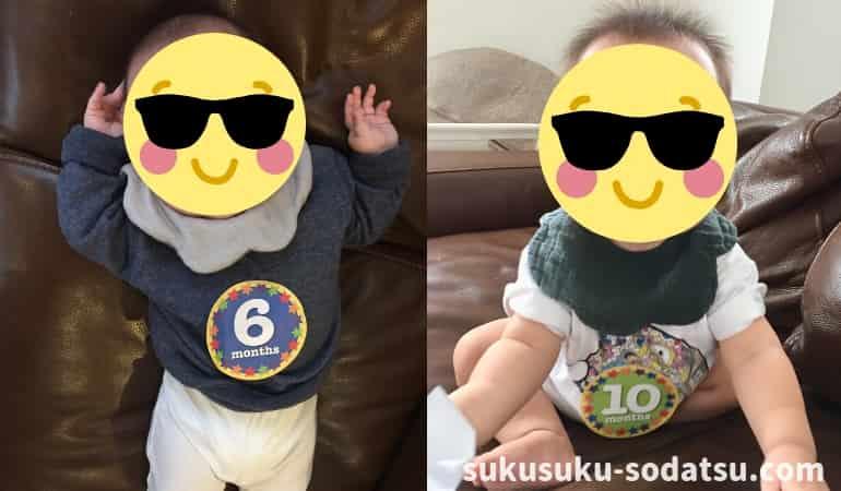 月齢ステッカーを貼っている赤ちゃん